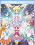 Sailor Moon Crystal: Set 2
