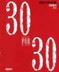 ESPN Films 30 For 30: Season 2 (Blu-ray Disc)