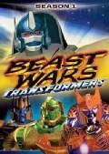 Transformers: Beast Wars (DVD)