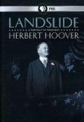 Landslide: A Portrait of President Herbert Hoover (DVD)