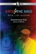 Arts & the Mind (DVD)