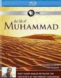The Life of Muhammad (Blu-ray Disc)