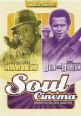 Cotton Comes To Harlem/Hell Up In Harlem (DVD)