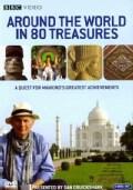 Around The World In 80 Treasures (DVD)