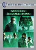 The Matrix (DVD)