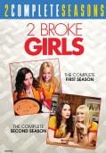 2 Broke Girls: Season One And Season Two (DVD)