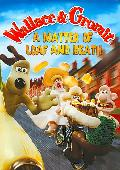 Wallace & Gromit: A Matter of Loaf and Death (DVD)
