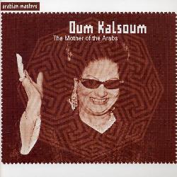 Oum Kalsoum - Mothers Of the Arabs - Thumbnail 1
