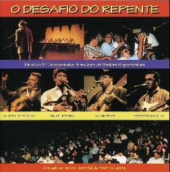O Desafio Do Repente - O Desafio Do Repente [Import]