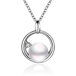 Vienna Jewelry White Gold Plated Circular Cultured Pearl Emblem Pendant