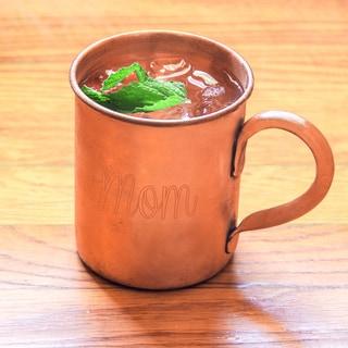 'Mom' Moscow Mule Copper Mug with Polishing Cloth