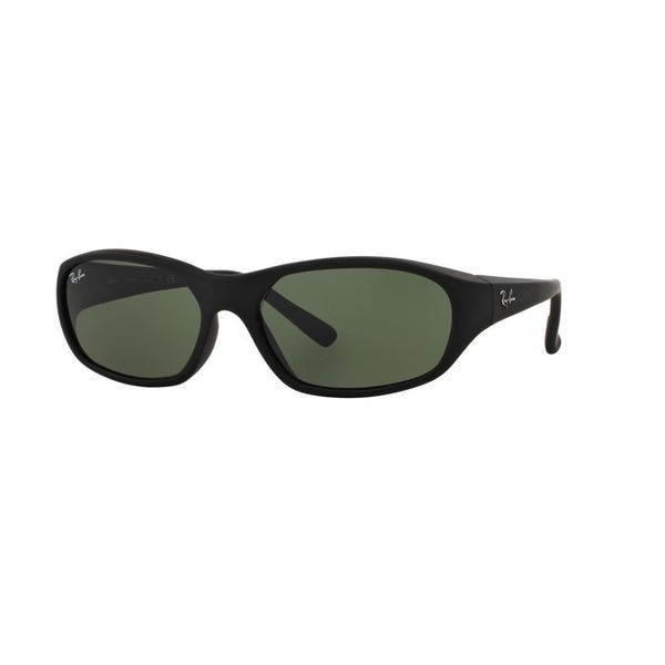 ed18872eb3a Shop Ray-Ban DADDY-O SQUARE WRAP SUNGLASSES RB 2016 W2578 - Free ...