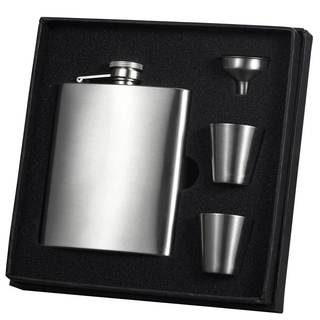 Visol Derek Satin Hip Flask Gift Set