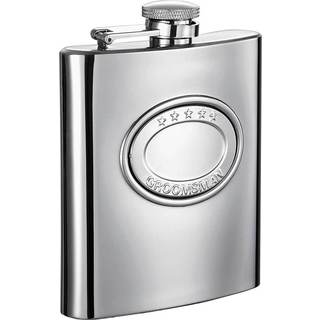 Visol 5 Stars Groomsman Embossed Stainless Steel 8-ounce Liquor Flask