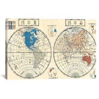 iCanvas Shincho Japanese Map Of The World In Two Hemispheres (1848) Canvas Print Wall Art