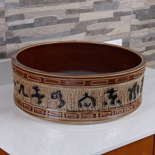 Oriental Bronze Porcelain Ceramic Bathroom Vessel Sink