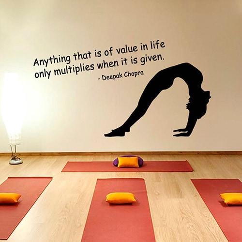 Yoga Inspirational Deepak Chopra Quote Sticker Vinyl Wall Art