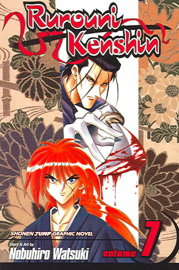 Rurouni Kenshin 7: In the Year of Meiji, May 14th (Paperback)