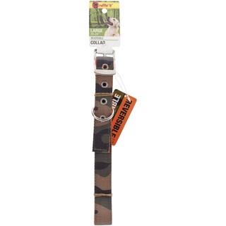 Large Reversible Collar 2024inCamo/Safety Orange