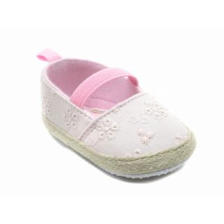 Blue Baby's P-Ropey Shoes (3 options available)