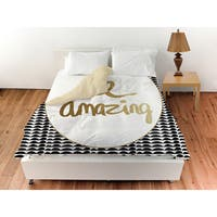 Be Amazing Black and Gold Duvet Cover