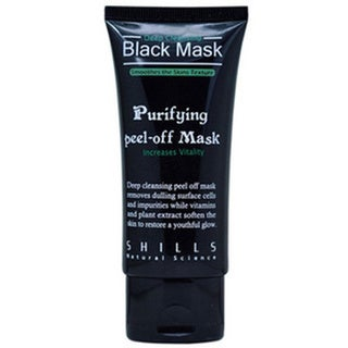 Purifying Carbon Peel Off Mask (Pack of 2)