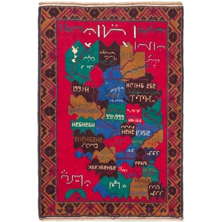 Ecarpetgallery Tora Bora Camel Red Wool Picture Design Rug (2'8 x 4'0)