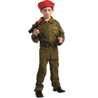 Dress Up America Boys' 'Israeli Soldier' Costume