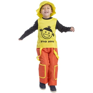 Dress Up America Boys' Purim Jolly Boy Costume