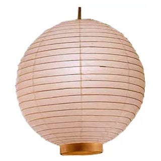 Link to Handmade Maru Ball Japanese Accent Lantern (China) Similar Items in Accent Pieces