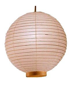 Handmade Maru Ball Japanese Accent Lantern (China)