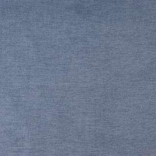 D205 Dark Blue Thin Striped Woven Velvet Upholstery Fabric
