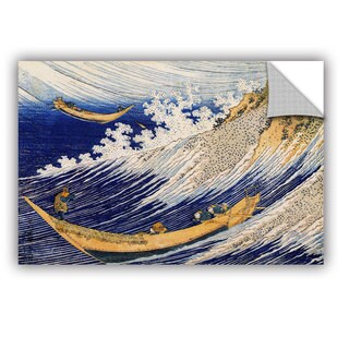 ArtAppealz Katsushika Hokusai 'Ocean Waves' Removable Wall Art