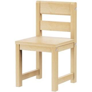 Maxtrix Kids Small Chair
