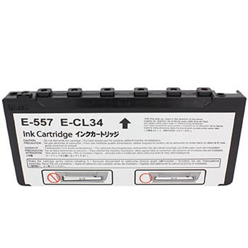 Shop Replacing T557 T557l T5570 Ink Cartridge Use For Epson Picture