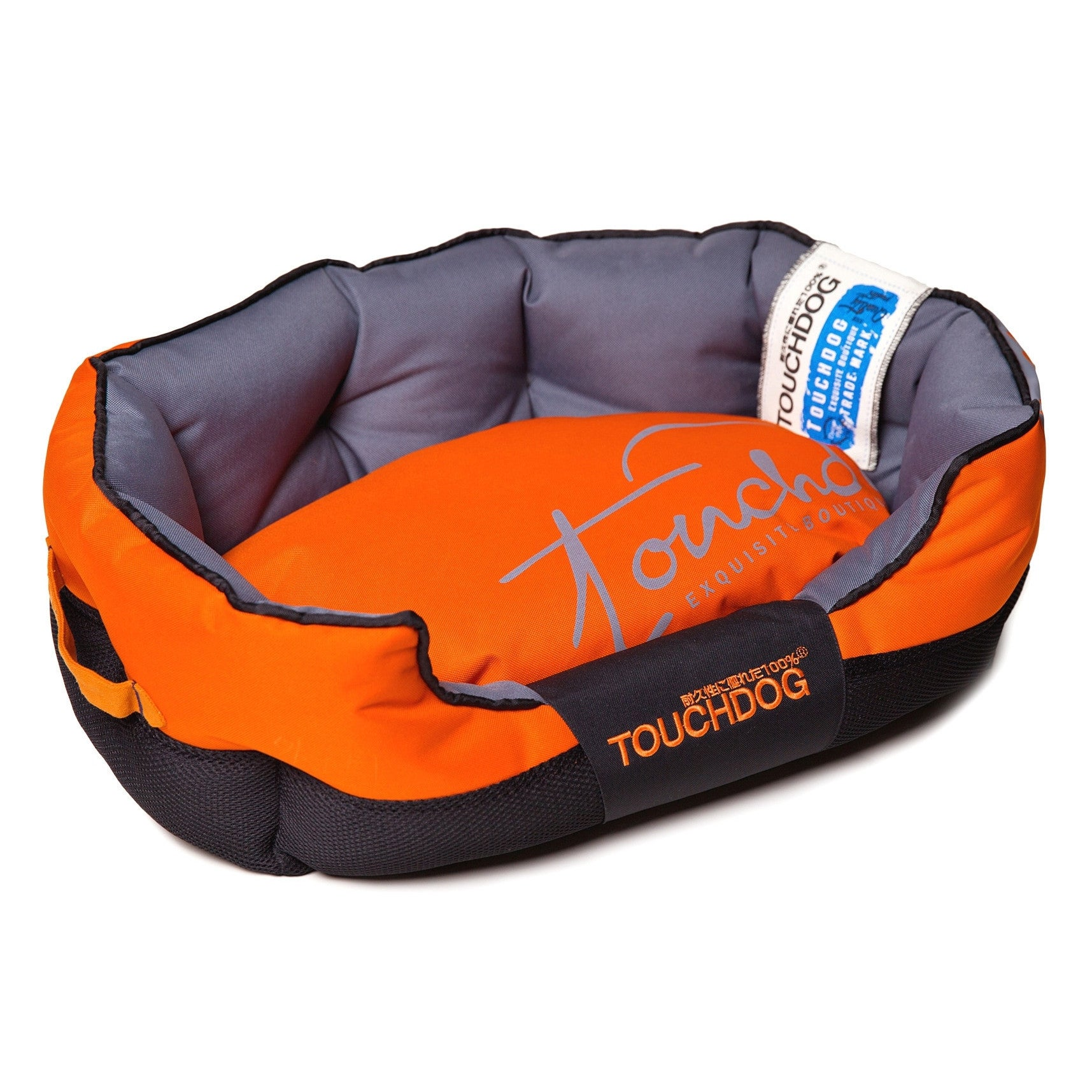Toughdog Performance-Max Sporty Comfort Cushioned Dog Bed (LG)