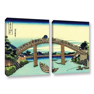 ArtWall Katsushika Hokusai 'Fuji See Through The Mannen Bridge At Fukagawa' 2 Piece Gallery-wrapped Canvas Set