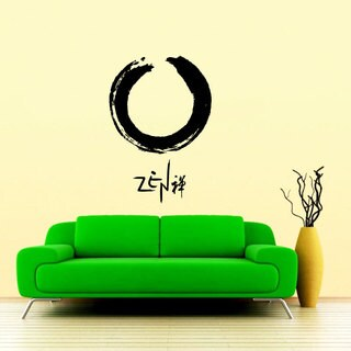 Zen Symbol Decor Black Vinyl Sticker Wall Art