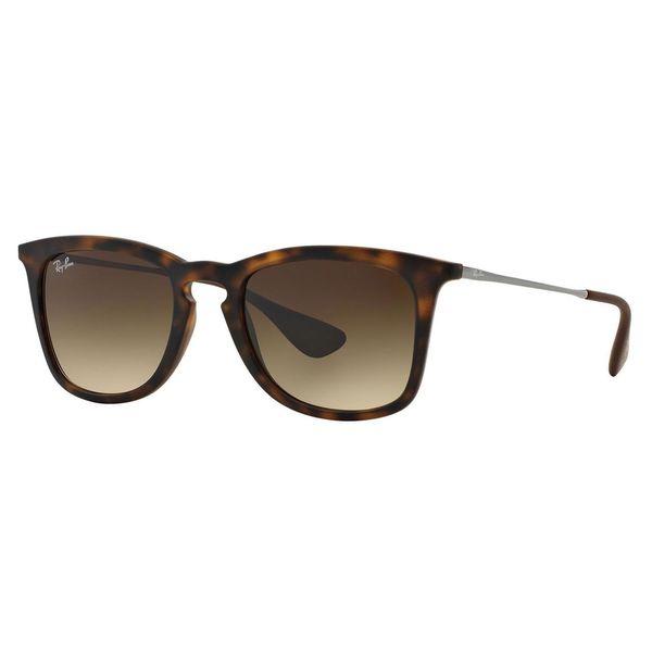 Sunglasses Tortoise/ Brown Gradient 50mm - Tortoise - Ray-Ban RB4221