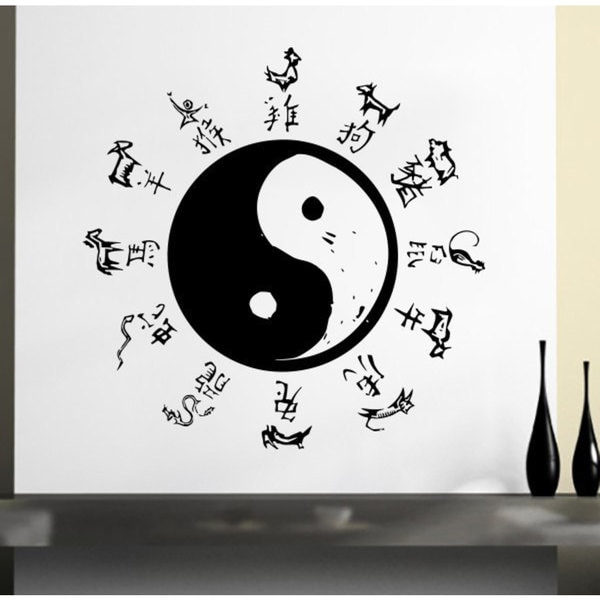 Shop Chinese Zodiac Signs Yin Yang Black Vinyl Sticker Wall Art ...