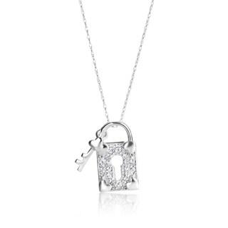 SummerRose 14k White Gold 1/4ct TDW Diamond Locket and Key Necklace