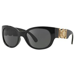 Versace Women's VE4265 Plastic Square Sunglasses|https://ak1.ostkcdn.com/images/products/10449578/P17542773.jpg?impolicy=medium