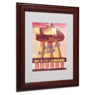 Second World War Propaganda Poster' White Matte, Wood Framed Wall Art