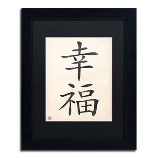 'Happiness - Vertical White' Black Matte, Black Framed Wall Art