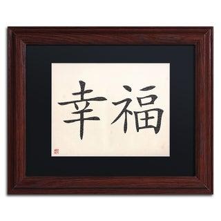 'Happiness - Horizontal White' Black Matte, Wood Framed Wall Art