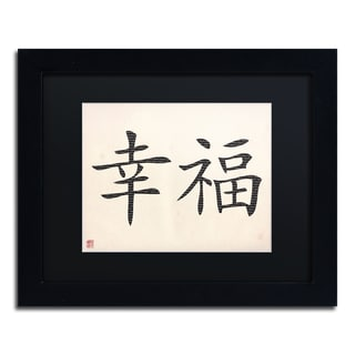 'Happiness - Horizontal White' Black Matte, Black Framed Wall Art