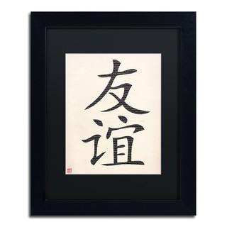 'Friendship - Vertical White' Black Matte, Black Framed Wall Art