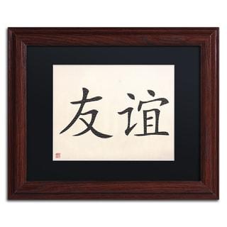 'Friendship - Horizontal White' Black Matte, Wood Framed Wall Art