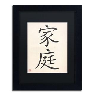 'Family - Vertical White' Black Matte, Black Framed Wall Art