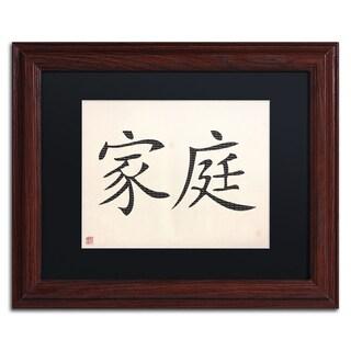 'Family - Horizontal White' Black Matte, Wood Framed Wall Art
